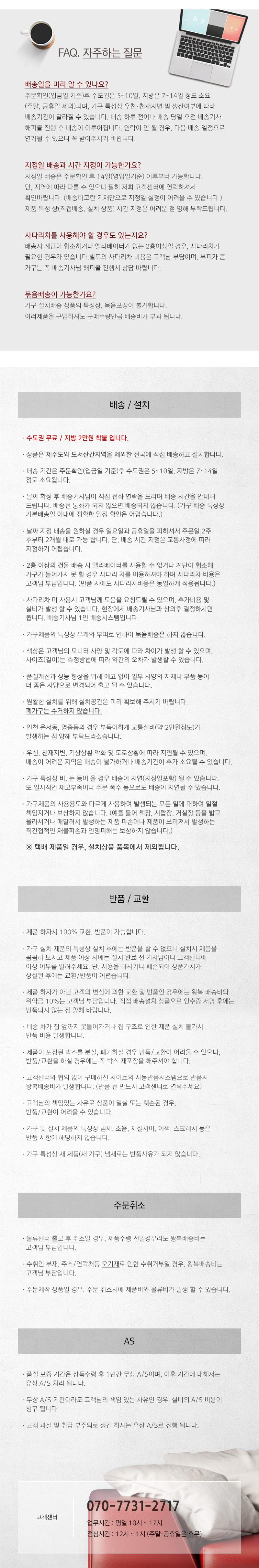 프리모 원목 싱글 5단 서랍장 - 인우드, 362,900원, 협탁/서랍장, 서랍장
