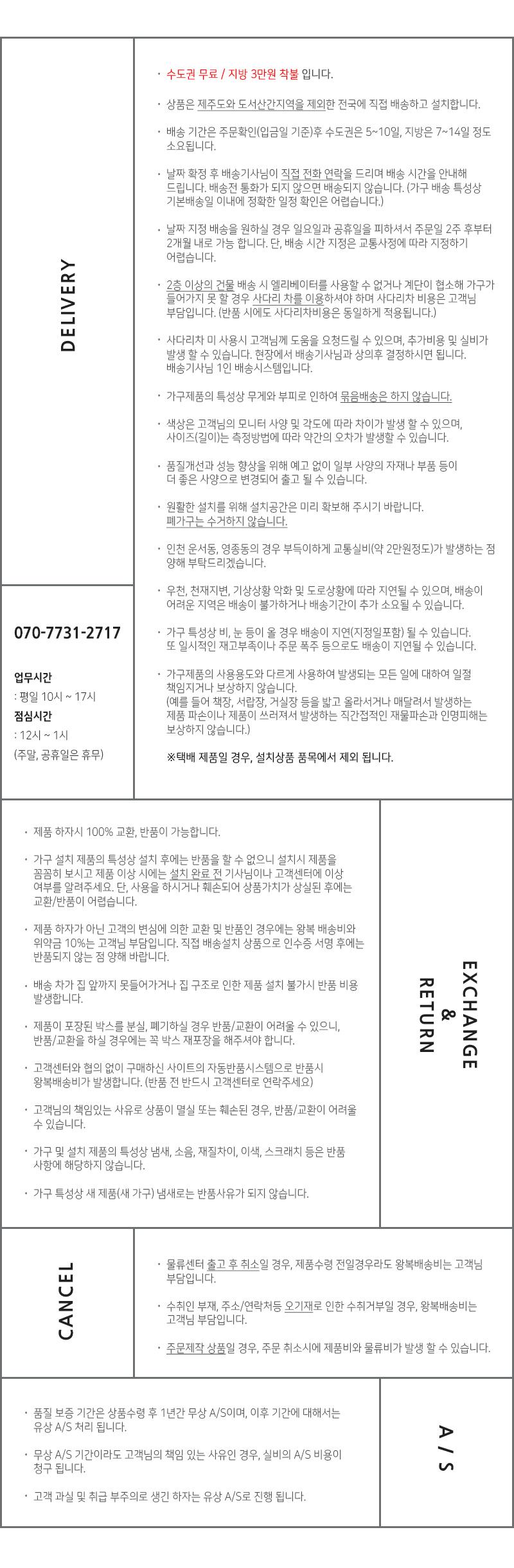 자빈 원목 책장 5단 800 오픈형 - 인우드, 312,670원, 책장/서재수납, 책장