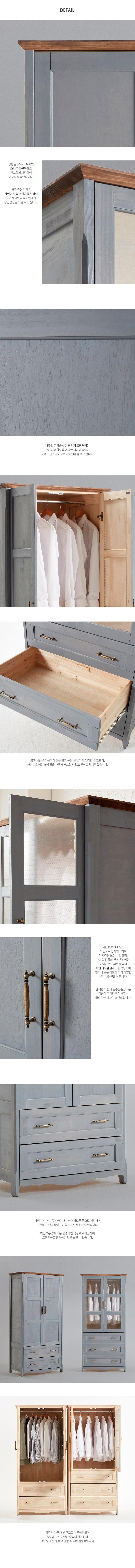 프리모 원목 수납 장롱 세트 - 인우드, 1,379,700원, 붙박이장/장롱, 붙박이장/세트